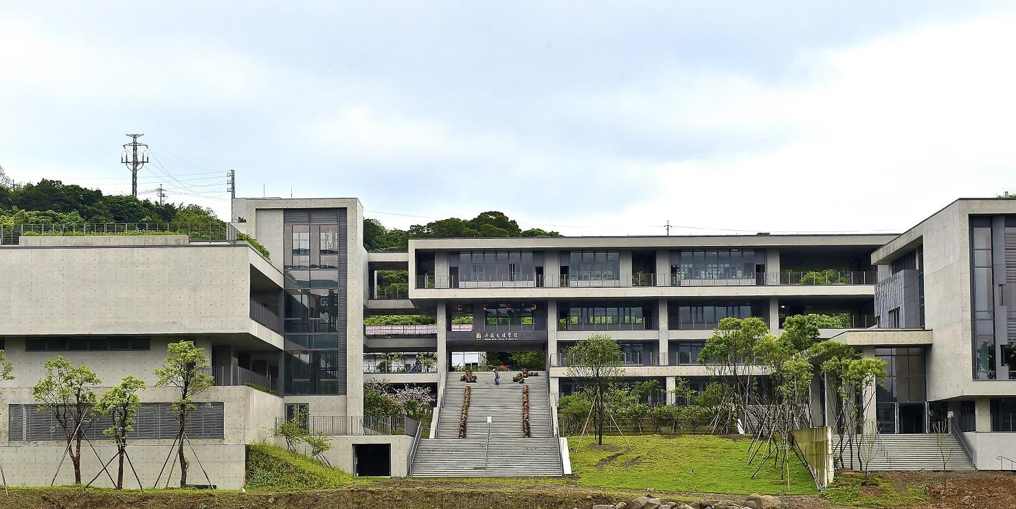 教育行政綜合大樓